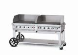 72'' Rental Mobile Grill w/Windguard - Bulk Propane Tanks Model