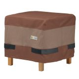 Duck Covers Ultimate Square Ottoman/Side Table Cover