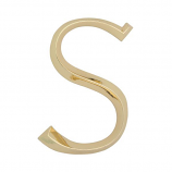 Classic 6 Inch Letter - S - Brass