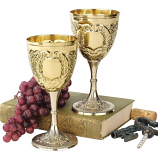King's Royal Chalice Embossed Brass Goblet