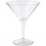 Float Storage Strahl 40150 4-Piece Design+ Contemporary Martini Cocktail - 12oz