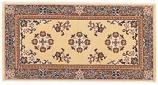 25'' x 56'' Beige Oriental Virgin Wool Hearth Rug