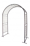 Monet II Arbor ARB-14 By ACHLA Designs