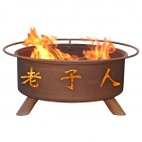 Patina F103 Chinese Symbols Fire Pit