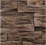 ZCV39RLS 3 Piece Stacked Brick Refractory Fiber Brick Liner