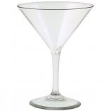 Float Storage Strahl 40190 4-Piece Design+ Contemporary Martini Cocktail - 10oz