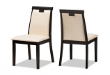 Beige Faux Leather and Dark Brown Finished Dining Chair -Set of 2