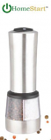 Stainless Steel 2 in 1 Electric Salt and Pepper Grinder